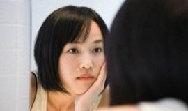 asian-woman-self-hatred